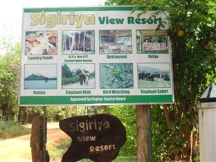 Sigiriya View Resort