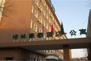 ‪GreenTree Inn Tianjin Hongqi Road Apartment Hotel‬