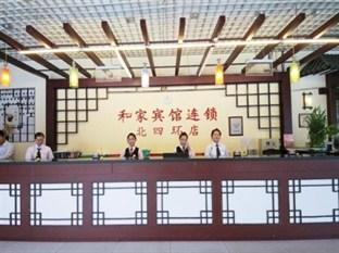 Hejia Inn Beijing North 4th Ring Road