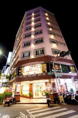 Photo of Green Hotel Hualien