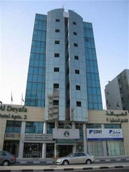 Al Defaya Hotel Apartments 2