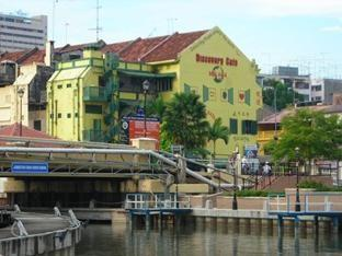 Photo of Discovery Cafe & Guest House Melaka