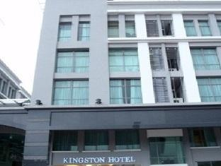 Kingston Hotel Kota Kinabalu