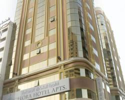 Flora Hotel Apartments