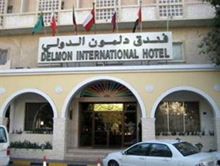 Photo of Delmon International Hotel Manama