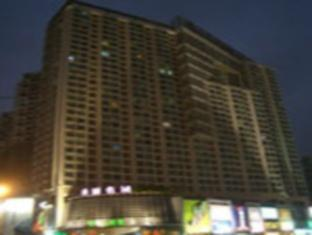 Shenzhen Yunzi Short-term Apartment