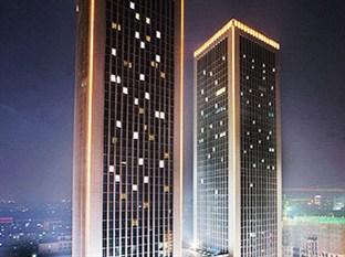 Photo of World Trade Hotel Taiyuan
