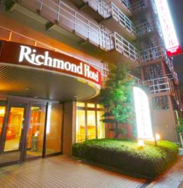 ‪Richmond Hotel HigashiOsaka‬