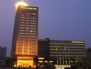 Chutian Guang Dong International Hotel