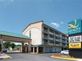 Photo of Quality Inn & Suites Laurel Washington DC