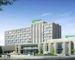 ‪Holiday Inn Datong City Centre‬