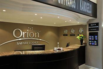 Photo of Orion Safari Lodge Rustenburg