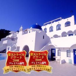 Photo of Villa Santorini Tosa