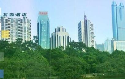 Photo of Li Yuan Hotel Luohu Shenzhen