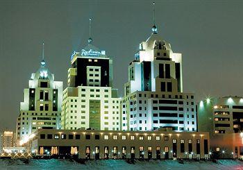 Radisson Hotel, Astana