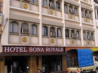 Photo of Hotel Sona Royale Goa