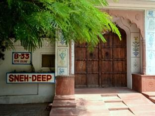 ‪Snehdeep Guest House‬