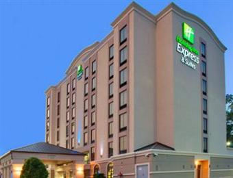 Holiday Inn Express Houston - Memorial Park Area