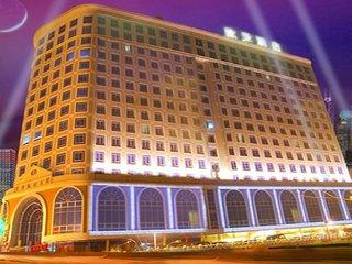 Photo of EURO ASIA HOTEL Guangzhou