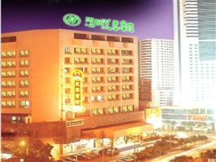 Photo of Shenzhen Furong Hotel