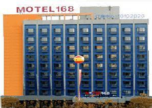Motel 168 (Hongqi Road)