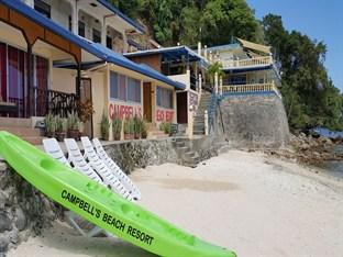 Photo of Campbell's Beach Resort Puerto Galera