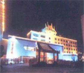 Zhenjiang Hotel