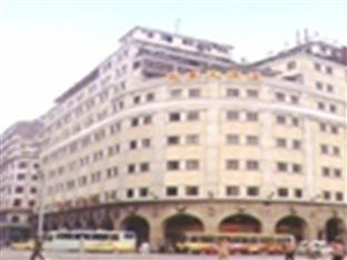 Xin Hua Hotel (Renmin South Road)
