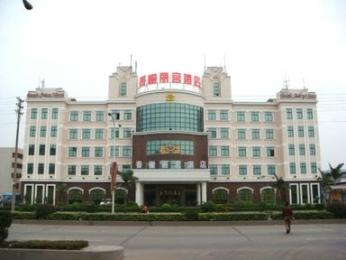 Photo of Shaoguan Chanel Palace