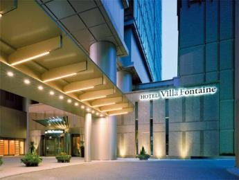 Hotel Villa Fontaine Roppongi