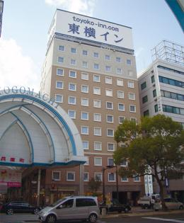 Photo of Toyoko Inn Takamtsu Hyogo-Machi Takamatsu