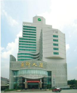 Photo of Guangxuan Hotel Guangzhou