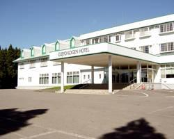 Photo of Vacance Mura Gujo Kogen Hotel