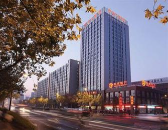 Photo of Amethyst Hotel Hangzhou