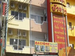 ‪Bacione Bar & Room for Rent‬