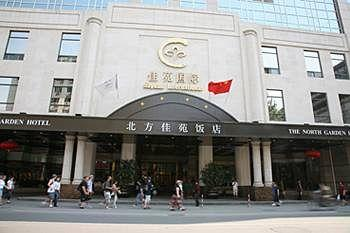 Photo of North Garden Hotel Beijing