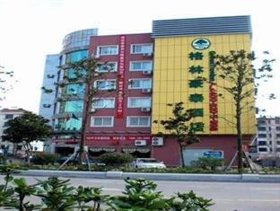 GreenTree Inn Yancheng Dafeng Business Hotel