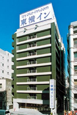 Toyoko Inn Yokohama Minato Miraisen Nihon-odori-ekimae
