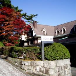 Photo of Hotel Marroad Hakone
