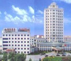 Guomao Hotel Zhangjiagang