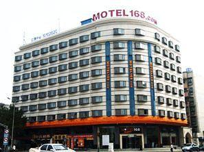Photo of Motel 168 (Wuhan Hankou Railway Station_