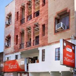 Photo of Hotel Haveli Jaipur