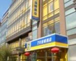 Photo of 7 Days Inn (Beijing Headquarter)