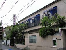 Photo of Kobai Ryokan Yokohama