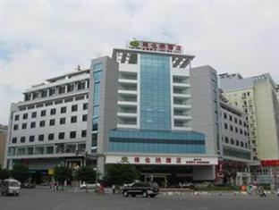 Vienna Hotel Guilin Zhongshan