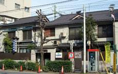 Yamashiroya Ryokan