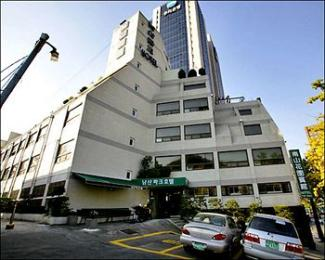 Namsan Park Hotel