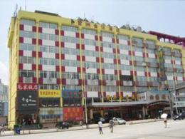 Photo of 7 Days Inn Guangzhou Pazhou