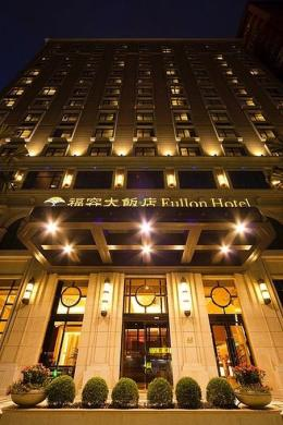 Photo of Fullon Hotel Linkou Taoyuan