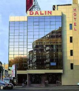 Photo of Dalin Center Hotel Bucharest